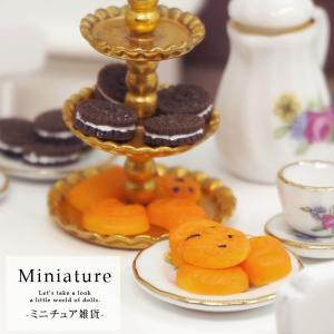 ミニチュア 雑貨 クッキー 5個 セット BLAZE インテリア コレクション|blaze-japan