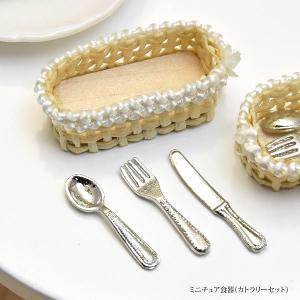 ミニチュア 食器 カトラリーセット インテリア blaze-japan