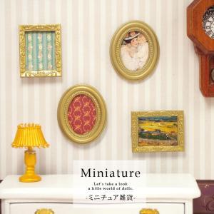 ミニチュア 雑貨 絵画 2個セット BLAZE インテリア|blaze-japan