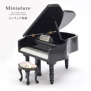 ミニチュア 楽器 ピアノ BLAZE ドールハウス ミニチュアハウス 雑貨 音楽|blaze-japan