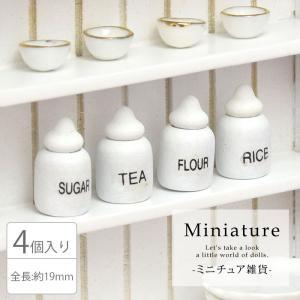 ミニチュア 雑貨 調味料 BLAZE インテリア 雑貨 ドールハウス おもちゃ ボトル|blaze-japan