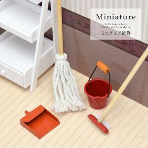 ミニチュア 雑貨 掃除用具 BLAZE インテリア 雑貨 アンティーク ドールハウス ばけつ 箒|blaze-japan