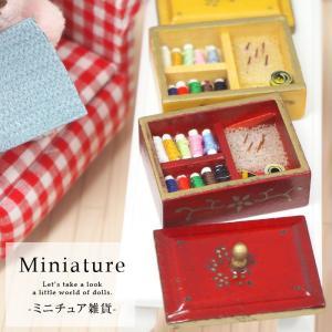 ミニチュア 雑貨 裁縫 セット BLAZE インテリア 雑貨 アンティーク|blaze-japan