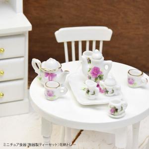 ミニチュア 食器 陶器 ティーセット 花柄 トレー インテリア|blaze-japan