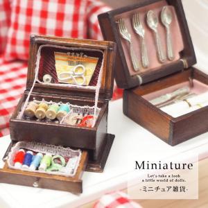ミニチュア 雑貨 ケース 入り 裁縫 セット 食器 セット BLAZE インテリア 雑貨|blaze-japan