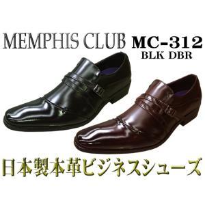 MC-312 MEMPHISCLUB メンフィスクラブ 日本...