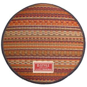 純国産 い草 チェアパッド 『マイル』 ブラウン 約38cm丸 3257609