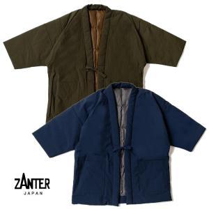 ZANTER JAPAN ザンター ダウン ザンタージャパン ダウンジャケット リバーシブル 南極観測隊 メンズ DOWN 半天 bless-web
