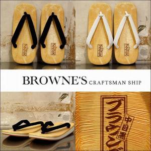 予約終了 BROWNE'S craftsman ship ブラウンズクラフトマンシップ 雪駄 せった セッタ bless-web