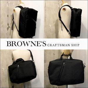 """予約終了 BROWNE'S craftsman ship ブラウンズクラフトマンシップ バックパック リュックサック コーデュラー3Way Bag""""CORDURA FABRIC"""" bless-web"""