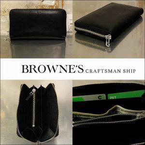 予約終了 BROWNE'S craftsman ship ブラウンズクラフトマンシップ 長財布 ウォレット レザーRound Fastener Wallet bless-web