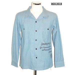 30%OFF CHAINGANG(チェインギャング)シャンブレーシャツCHAMBRAY LS/L.BLUE|bless-web