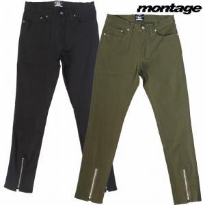 montage モンタージュ スキニーパンツ ジップスキニー ストレッチ SUPER STRECH PANTS|bless-web