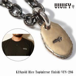 VIVIFY ビビファイ ネックレス シルバー K18gold Rice Top(mirror finish)|bless-web
