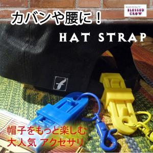 帽子 ホルダー ストラップ リュック バッグ アウトドア サイクリング|blessedcrow