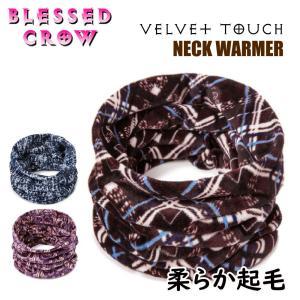 VelvetTouchネックウォーマー 柔らか起毛 ユニセックス フリーサイズ 総柄|blessedcrow