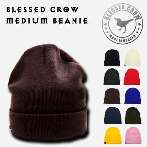 ニット帽 ニットキャップ BlessedCrow ミディアムビーニー メンズ レディース ブランド アメリカ 直輸入 blessedcrow
