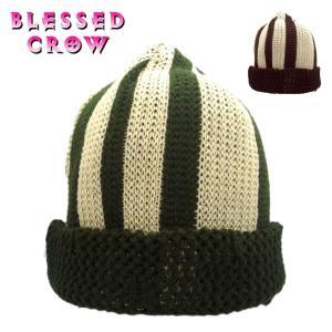 レディース ニット帽 小さめ ランダムストライプビーニー リバーシブル|blessedcrow