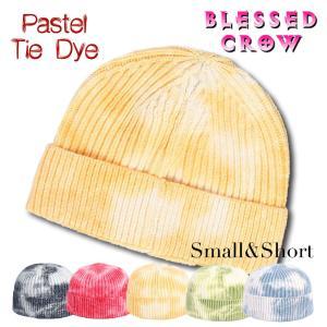 タイダイ ニット帽 短い 小さい ビーニー レディース 帽子 ショート 可愛い|blessedcrow