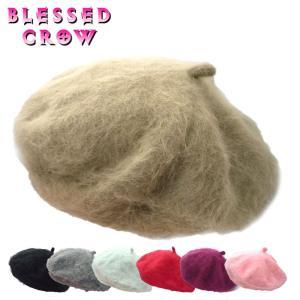 ミンク ベレー レディース 柔らかフィット 定番シェイプ 帽子 blessedcrow