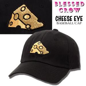キャップ チーズ ギフト 帽子 メンズ レディース 黒 ブラック|blessedcrow