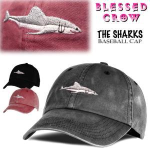 サメ キャップ  ワンポイント 帽子 メンズ レディース|blessedcrow