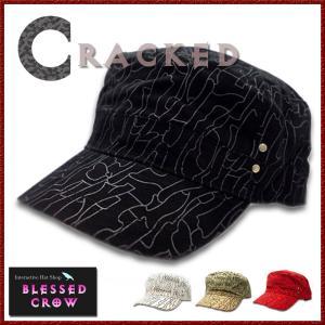 ワークキャップ クラック柄 メンズ レディース 帽子 シンプル|blessedcrow