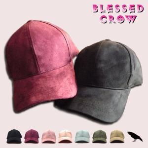 キャップ メンズ レディース 黒 スエード 調  シンプル 帽子 秋 冬|blessedcrow