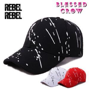 スプラッシュペイント柄 キャップ メンズ レディース 帽子 フリーサイズ オールシーズン blessedcrow