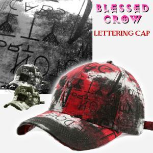 Letteringキャップ ウォールグラフィック キャップ メンズ レディース 帽子 男性 女性 blessedcrow