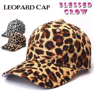 Leopardキャップ ヒョウ柄 パンサー柄 キャップ メンズ レディース 格上げコーデ 帽子 オールシーズン blessedcrow