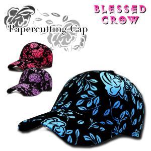 Papercutting キャップ 切り絵アートテイスト レイヤーデザイン ビビッドカラー 帽子 花柄 メンズ レディース blessedcrow