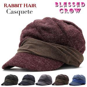 キャスケット ゆったり 帽子 レディース ラビット|blessedcrow