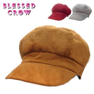 キャスケット スエード調 ふんわり レディース 秋 冬 帽子|blessedcrow