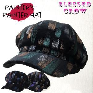 Painter'sPainterHat キャスケット ハイカジュアル ブラシアート メンズ レディース|blessedcrow