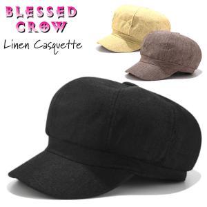 Linenキャスケット レディース メンズ 帽子 オールシーズン リネンミックス ヘルシー カジュアル|blessedcrow