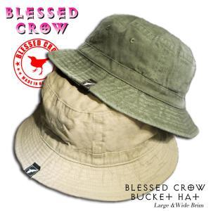 【商品情報】 定番であるからこそ必要不可欠となるのは、バケットハットの本格の継承。 また同時に帽子と...