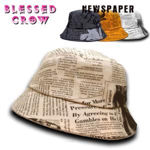 総柄 ハット メンズ NewsPaper バケットハット レディース 帽子|blessedcrow