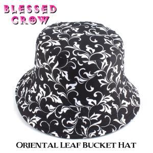 OrientalLeaf バケットハット 馴染む総柄モノトーン レディース 帽子 ハット 小さめ 唐草模様 黒 blessedcrow