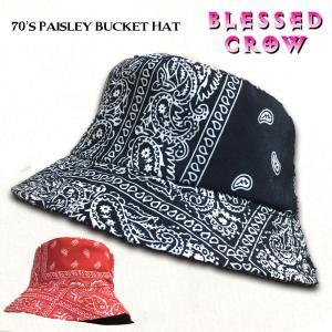 70's ペイズリー バケットハット 海外ヴィンテージテイスト レディース メンズ 帽子 ハット 総柄 カジュアル 模様 blessedcrow