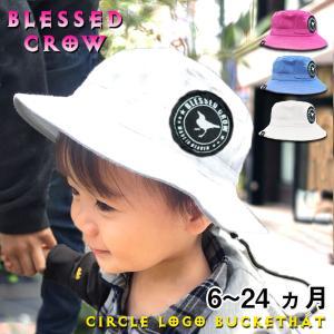 ベビー 帽子 ハット 春夏秋 6~24ヶ月  BlessedCrow CircleLogoバケットハット 吉祥寺 人気|blessedcrow