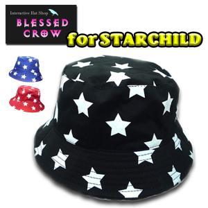 キッズ 帽子 子供用 スター柄 ハット アメコミ ベビー 星柄 総柄