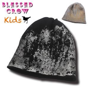 ペインティングビーニー 子供用 ニット帽 帽子 お洒落 2歳 3歳 4歳|blessedcrow