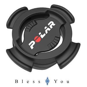 ポラール アジャスタブルバイクマウント(V650,M450用) 91053167 新品お取り寄せ 1,85|blessyou