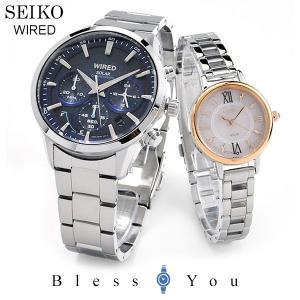 セイコー ソーラー 腕時計 ペアウォッチ ワイアード AGAD094-AGED097 51000 10n|blessyou