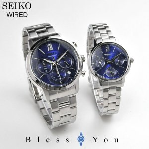 セイコー ワイアード ペアウォッチ ブルー SEIKO AGAT413-AGET405 32000|blessyou