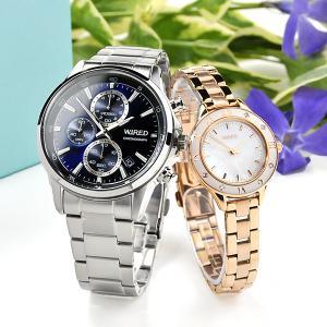 ペアウォッチ カップル セイコー 腕時計 ワイアード & ワイアードエフ AGAT423-AGEK4...
