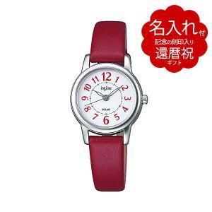 【還暦祝 ギフト 名入れ付】お祝いの刻印入りセット商品です レディース 腕時計 セイコー アルバ アンジェーヌ SEIKO ALBA ingenu AHJT416-60naire 7,5|blessyou