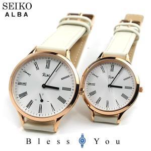 セイコー アルバ リキ ペアウォッチ SEIKO ALBA Riki akpt405-akqk438 24,0|blessyou
