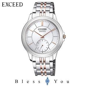 【最大26%相当還元】 メンズ腕時計 シチズン ソーラー メンズ 腕時計 エクシード AQ5004-55A 250000 blessyou